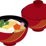 和食のお椀