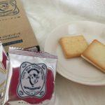 羽田空港のおすすめお土産♪東京ミルクチーズ工場のクッキー