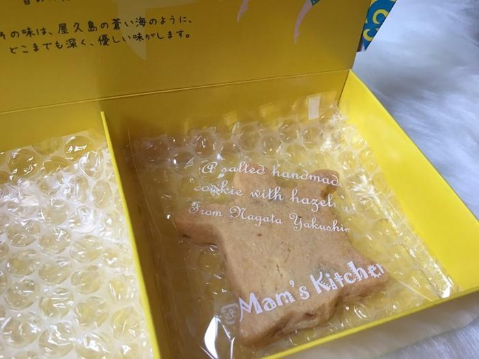 永田の塩クッキー