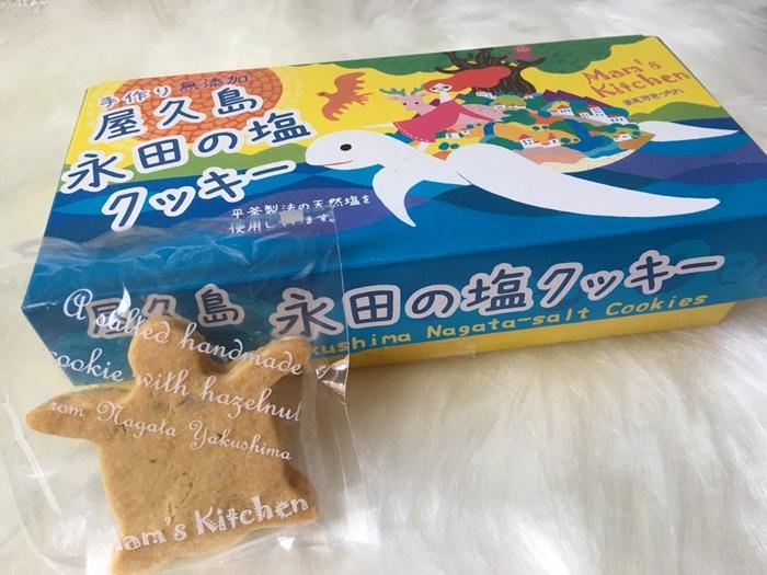 屋久島土産、永田の塩クッキー