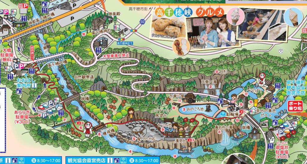 高千穂峡駐車場マップ