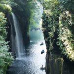 高千穂峡の紅葉見頃はいつ?ボート、真名井の滝、周辺観光のおすすめスポット