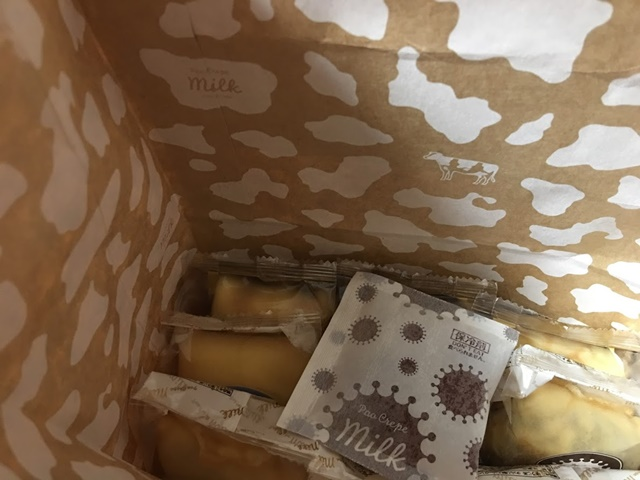 パオクレープミルクの紙袋