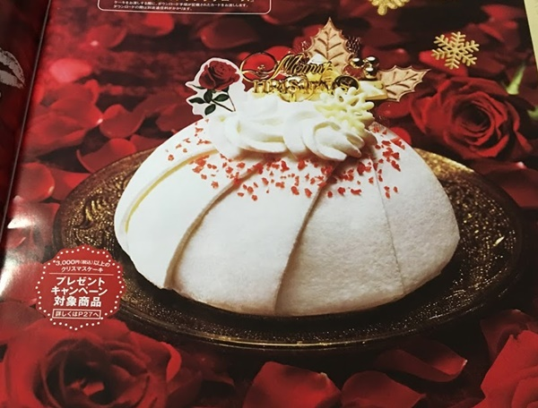 ファミマのBENIコラボケーキ