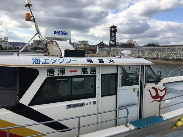 高島行きの海上タクシー