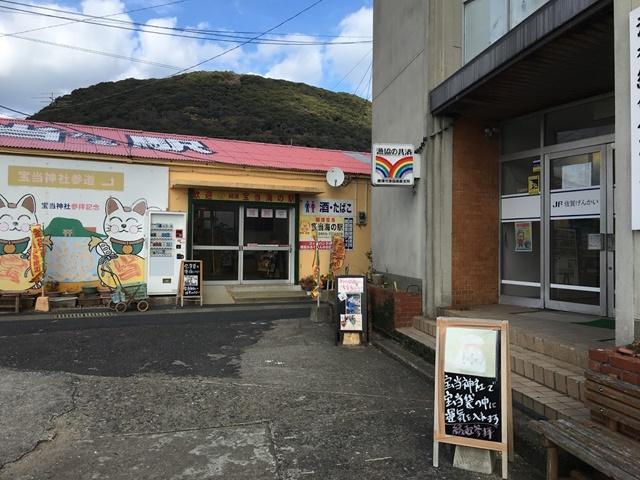 高島の海の駅