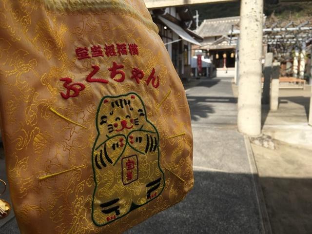 宝当神社とふくちゃん宝当袋