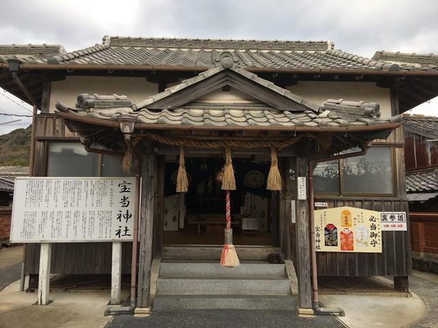 宝当神社の本殿