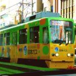 鹿児島の路面電車の乗り方や乗り換え方法、一日乗車券の使い方!