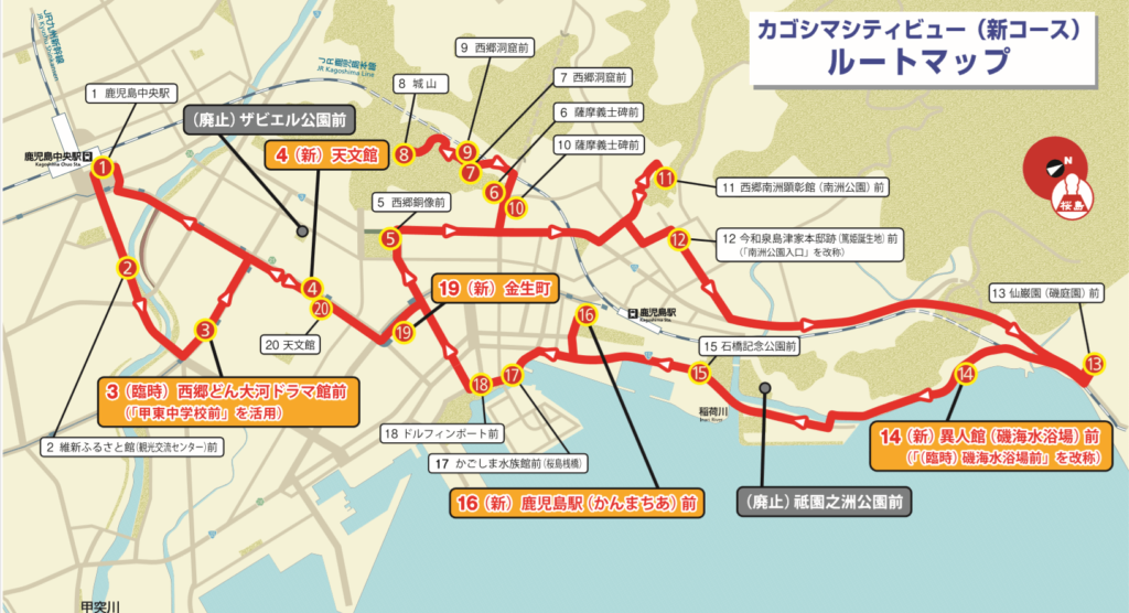 カゴシマシティビューのルートマップ