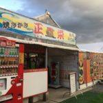 糸島の牡蠣小屋の時期はいつまで?持ち込みやお店の選び方は?船越漁港の正栄にいってきました!