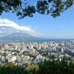 城山からみた桜島と鹿児島市街地