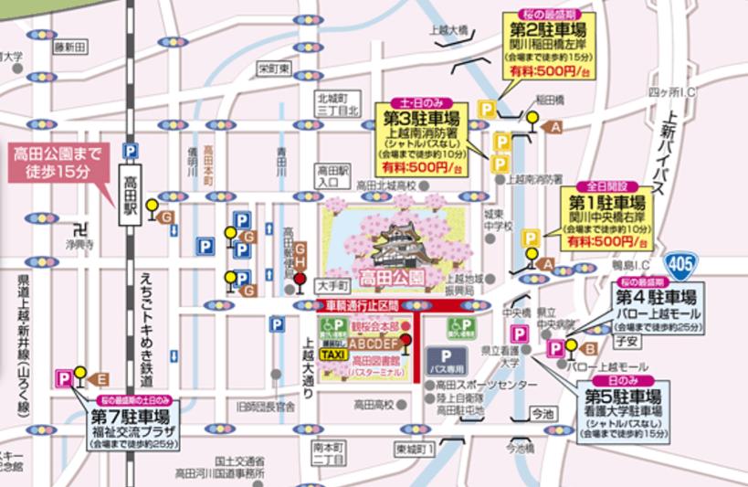 高田公園周辺マップ
