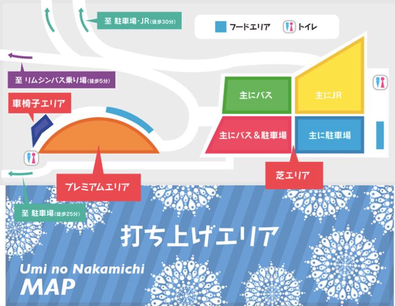 海の中道芸術花火観覧エリアマップ