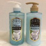 モイストダイアンボタニカルの特徴と成分。香りと使用感のレビューと口コミ。