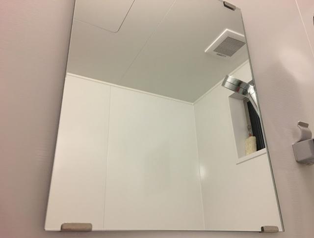 くもりのない鏡