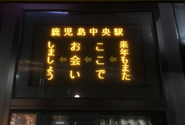 サマーナイト花火大会シャトルバス