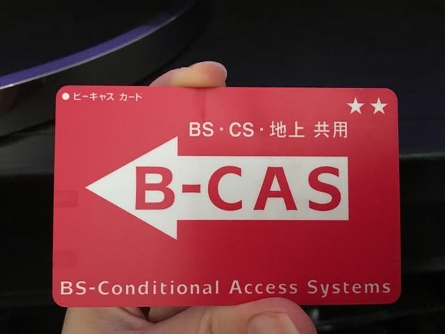 取り出したB-CASカード