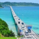 絶景の角島大橋