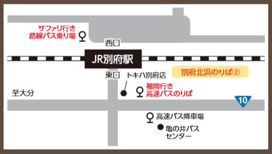 別府北浜バスセンターマップ
