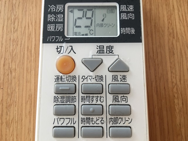 エアコンのリモコンにある内部クリーンボタン