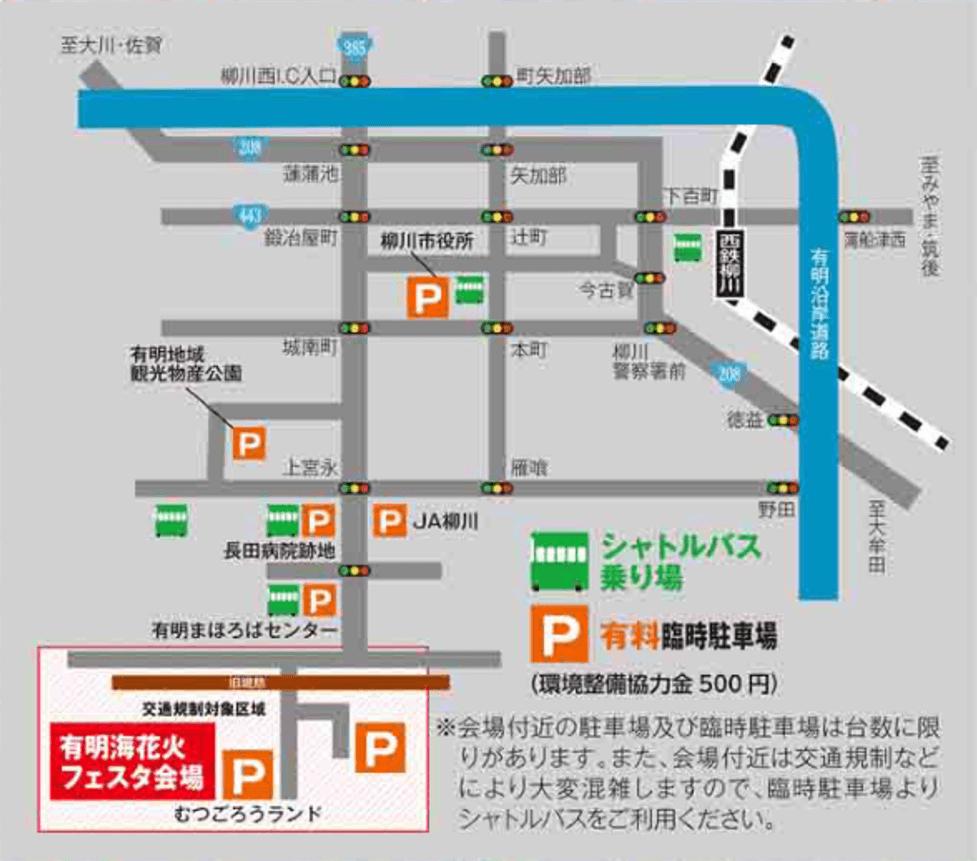 2018年有明海花火フェスタ駐車場MAP