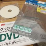CDやDVDの発送方法で安いのは?料金と梱包は?クリックポストを使ってみた!