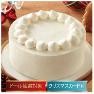 セブンイレブンのWEB限定デコレーションベースケーキ