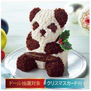 セブンイレブンweb限定のパンダケーキ