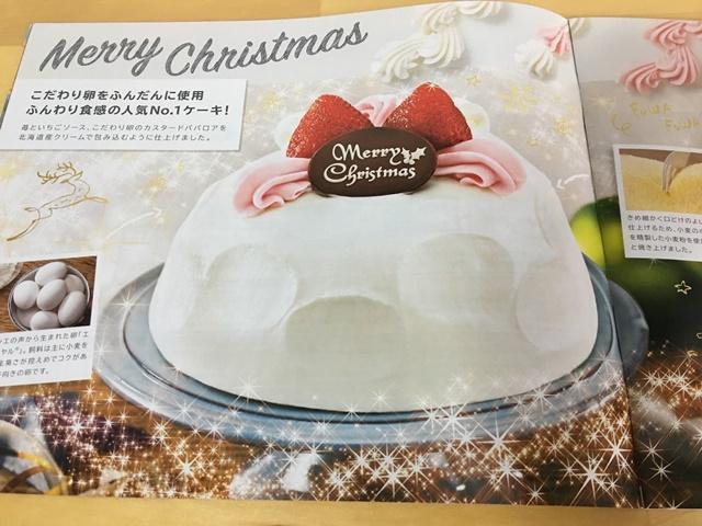 セブンイレブン2018クリスマスケーキ(かまくら)
