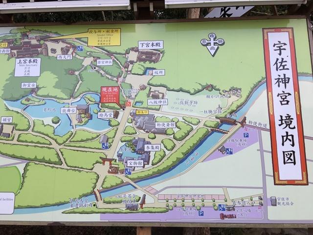 宇佐神宮境内図