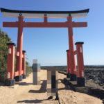 青島神社のアクセス、駐車場は?初詣の混雑、参拝時間とおすすめポイントをご紹介!