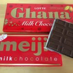 板チョコの上手な溶かし方、簡単で早く溶ける方法&失敗しないコツ!