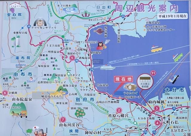 別府観光マップ