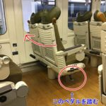 特急ソニックは小倉駅で座席の回転が必要?!やり方やタイミングは?