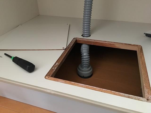 流し台の下の排水管