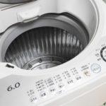 なぜ洗濯機に紙おむつを入れた?犯人とその動機(原因)を探ってみた!