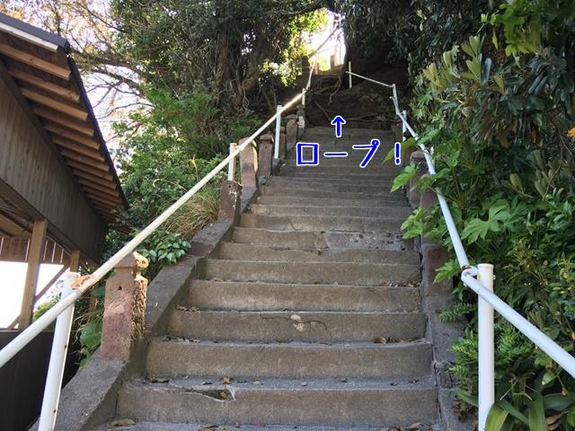 荒平天神へ上る階段