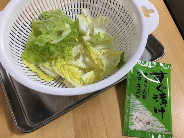 白菜と浅漬けの素