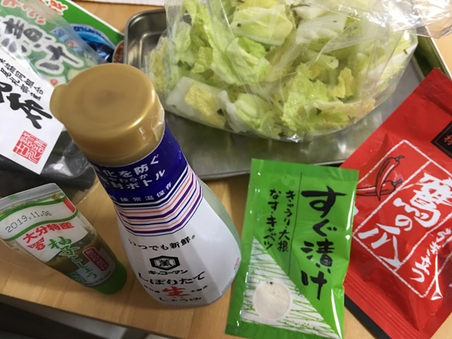 白菜と漬物調味料