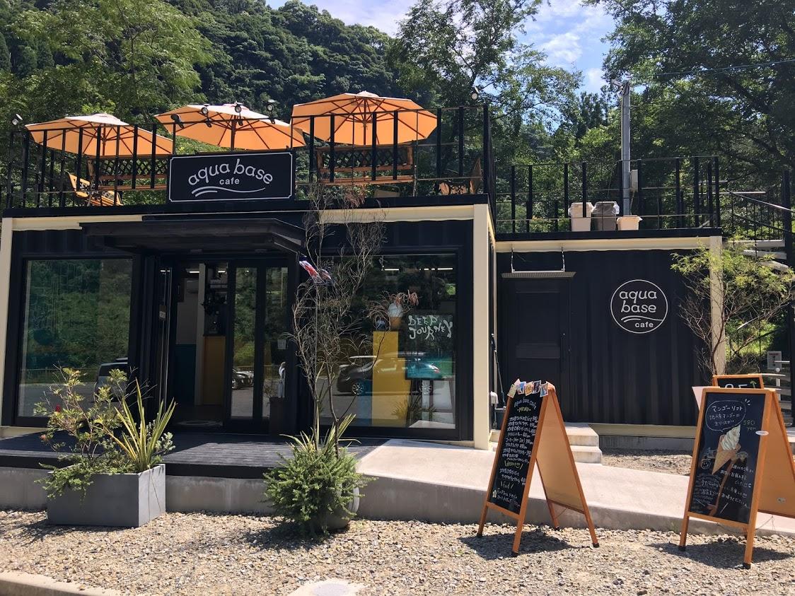雄川の滝で寄り道必須のカフェ「aqua base cafe」のかき氷に舌鼓!