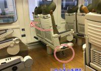 ソニックの座席を回転させる方法